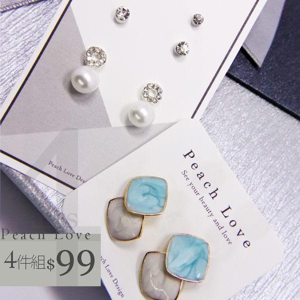 限時4折  4對組 耳環 -(1大卡+1小卡)蜜桃洋房(幾何黑白、藍白缺貨)