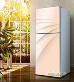 小冰箱家用小型宿舍用租房148L電冰箱雙門冷藏冷凍辦公室節能靜音MBS「時尚彩虹屋」