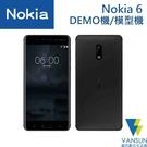 Nokia 6 5.5吋 DEMO機/模型機/展示機/手機模型 【葳訊數位生活館】