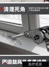鼓風機 日本質造鋰電吹風機電腦除塵器充電式吹灰機大功率吹【快速出貨】
