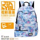 後背包包女包大容量14吋多層收納電腦包彩色世界8290-BL