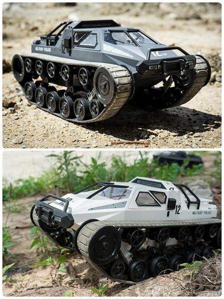 遙控坦克玩具兒童男孩電動模型超大仿真越野履帶式AW 琪朵市集
