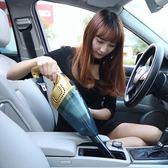 車載吸塵器多功能車用家用乾濕兩用汽車大功率充電式強力 DF