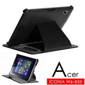 ◆免運費贈電容筆◆宏碁 Acer Iconia W4-820 W4 820 專用頂級薄型平板電腦皮套 保護套 可斜立手持