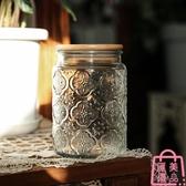 玻璃罐儲物瓶復古海棠花刻花立體儲物瓶茶葉罐【匯美優品】
