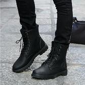 馬丁鞋 正韓透氣男靴英倫馬丁靴男皮靴子軍靴男士休閒短靴大碼男鞋【元宵節快速出貨八折】