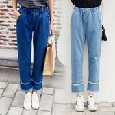 九分牛仔褲女士彈力腰寬鬆哈倫褲毛邊百搭流正韓高腰顯瘦長褲子 巴黎时尚生活
