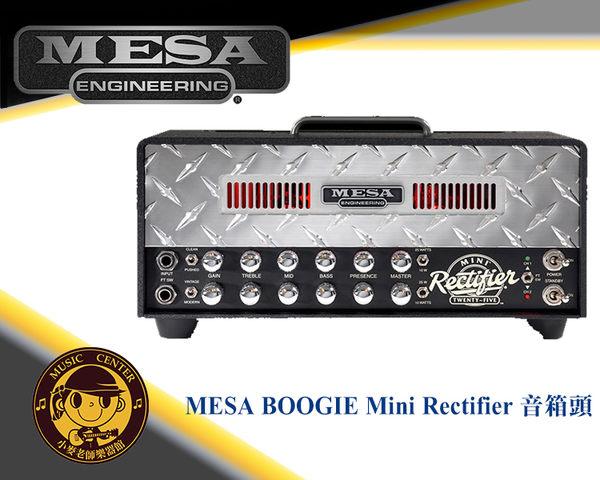 【小麥老師樂器館】MESA BOOGIE Mini Rectifier 25瓦 音箱 吉他 電吉他