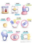 手搖鈴嬰兒玩具0-3-6-12個月8寶寶0-1歲女孩幼兒新生兒益智牙膠5    琉璃美衣