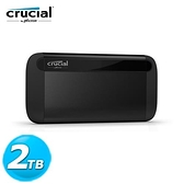 Micron Crucial X8 Por  2TB  外接式SSD固態硬碟