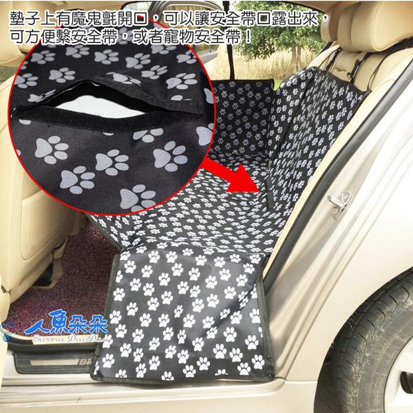 新款車用寵物墊 雙層寵物車墊 貓爪印花車座寵物墊 動物防護套 後座墊 ☆米荻創意精品館