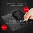 【Hanman】Samsung Galaxy M11 6.4吋 SM-M115 真皮皮套/翻頁式側掀保護套/手機套/保護殼-ZW