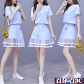 中大尺碼兩件式洋裝裙 法式小眾套裝裙小個子氣質可鹽可甜連身裙仙女甜美風 百分百