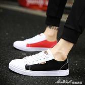 男鞋潮鞋韓版潮流帆布鞋男士板鞋學生透氣布鞋休閒鞋   蜜拉貝爾