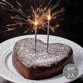 【起士公爵】75%特濃皇家布朗尼蛋糕6吋x2