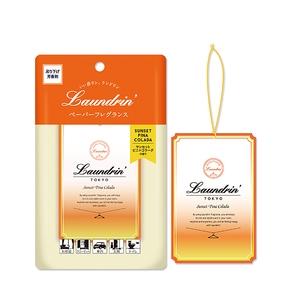 日本Laundrin朗德林香氛片-熱帶落日Pina Colada-2入