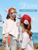 帶風扇的帽子兒童太陽能風扇帽充電遮陽防曬男女童多功能鴨舌帽夏