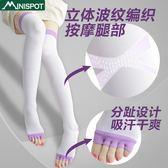 加強型睡眠襪瘦腿襪女美腿塑形瘦小腿襪套保暖