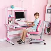 限定款兒童學習桌實木書桌小學生寫字桌椅組合套組可升降課桌椅兒童生日禮物jj