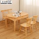 【多瓦娜】亞比伸縮功能圓桌一桌四椅/桌椅組/餐廳組合/餐桌/折合桌/餐椅-兩色-129+1705