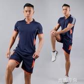 運動套裝男夏跑步健身服寬鬆休閒速幹透氣t恤男士短褲運動服套裝『蜜桃時尚』