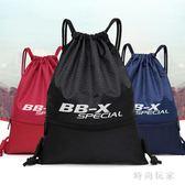 籃球包雙肩抽繩收納袋 簡易背包足球健身訓練裝備包男女籃球袋OB1526『時尚玩家』