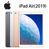 Apple iPad Air (2019) 10.5吋 WiFi 64G-銀/金/灰[24期0利率]