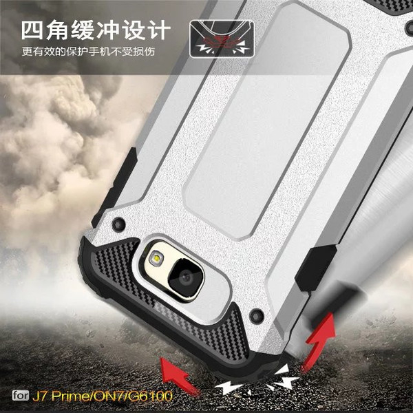 King*Shop~三星J7 prime金鋼鐵甲手機殼 ON7 2016防摔手機套G6100三防保護套