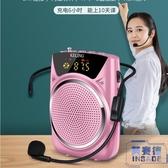 擴音器麥克風教師用無線藍牙耳麥遊迷妳便攜式【英賽德3C數碼館】