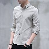 春季男士長袖襯衫修身韓版新款打底休閒潮流襯衣青年純色寸衫衣服