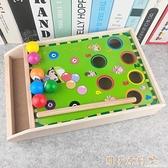 台球桌 兒童迷你桌球小台球家用男女孩早教益智寶寶球類玩具2-3-4-6歲 DF 雙十一