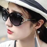 太陽鏡女士正韓潮防紫外線圓臉女式墨鏡眼睛網紅偏光眼鏡 【創時代3c館】