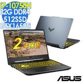 【現貨】ASUS FX506LI 15吋繪圖設計筆電(i7-10750H/GTX1650Ti/32G/512SSD/W10/TUF Gaming/2.3kg/特仕)