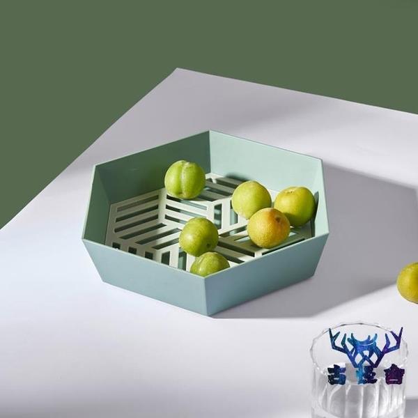 水果盤瀝水籃洗菜籃雙層水果洗菜盆菜果籃【古怪舍】