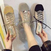 2019春季新款時尚透明膠方頭系帶拖鞋女時尚個性平底穆勒拖鞋潮【新品上新】
