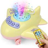 嬰兒童早教故事機寶寶益智音樂學習機投影飛機迷你兒歌唱歌0-3歲6 igo 焦糖布丁