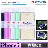 【免運費】Verbatim 威寶 iPhone 6  4.7吋 Flip Case 翻蓋皮革手機保護套x1(薄荷藍、粉、黑、白、金 )