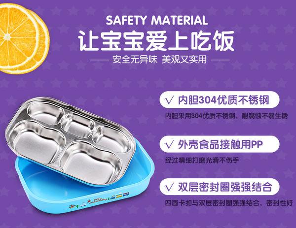 蔓葆寶寶不銹鋼分格餐盤密封帶蓋小孩吃飯碗筷勺子保溫便當盒【時尚家居館】