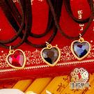 頸鍊 魅力之心 人氣吸引力項鍊 含開光 臻觀璽世 IS4195