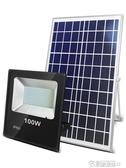 太陽能燈戶外100W超亮防水投光燈家用室內外新農村照明庭院燈路燈 零度 WJ