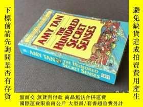 二手書博民逛書店The罕見Hundred Secret Senses   靈感女孩 (英語)Y278316 Amy Tan