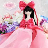 洋娃娃公主款29cm娃娃美玲公主變裝改妝女孩兒童玩具生日禮物『CR水晶鞋坊』YXS