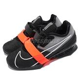 Nike 訓練鞋 Romaleos 4 黑 橘 男鞋 健身房 舉重鞋 重訓 專業鞋【ACS】 CD3463-018