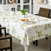 桌布布藝棉麻亞麻風格小清新歐式防水格子餐桌布北歐茶幾蓋布HRYC【快速出貨】