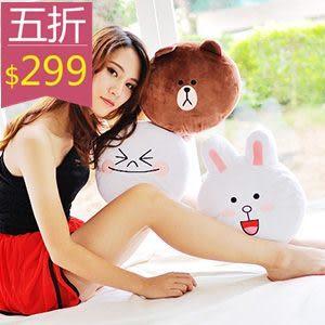 ♥靚女堂♥【103080521】超夯表情公仔熊大 饅頭人 兔兔 12吋表情大頭抱枕