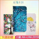 卡通彩繪 三星 Galaxy A6+ A6 2018 手機皮套 磁釦 手機殼 支架 A6 Plus 保護套 軟殼 翻蓋式 手機套 保護殼