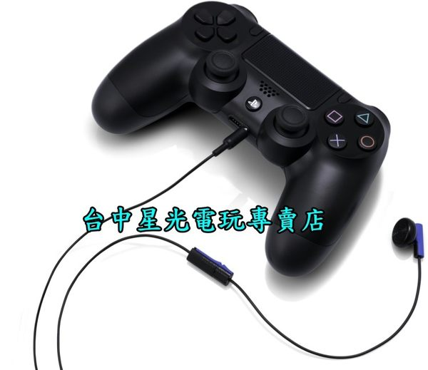 【PS4週邊 可刷卡】☆ Sony原廠 單聲道耳機 ☆【裸裝全新品】台中星光電玩