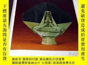 二手書博民逛書店Make罕見Buddha Sculpture by ORIGAMI (paper folding) book bu