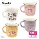 【Sanrio三麗鷗】仿搪瓷杯-KT /雙星仙子(共2款)[彩盒NG,本體無瑕疵]