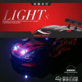 遙控汽車玩具專業rc漂移車超高速四驅可充電電動成人無線賽車模型YYJ  夢想生活家